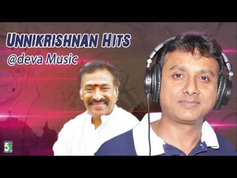 Unnikrishnan & Deva Super Hit | Audio Jukebox