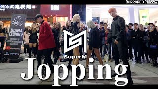 [K-POP IN PUBLIC] SuperM (슈퍼엠) - 'Jopping'  Full Cover Dance 커버댄스 MIRRORED 거울모드 4K  @6인버전