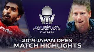 Ruwen Filus vs Sathiyan Gnanasekaran   2019 ITTF Japan Open Highlights (Pre)