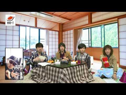 OKAMOTO'S 「新生オカモトーーーク!VoL.11」前編