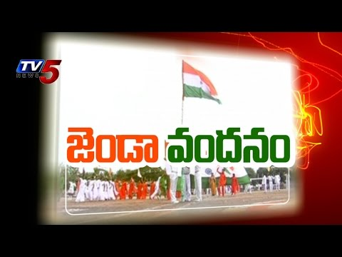 India Wide | Grand Scale Of 68th Independence Day Celebrations : TV5 News
