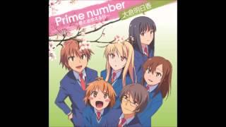 『Prime number ~君と出会える日~』 高音質