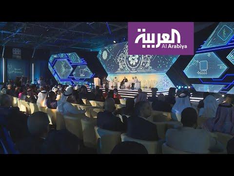مؤتمر في البحرين يناقش الثورة الصناعية الرابعة  - 21:59-2019 / 11 / 11