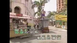 1997年  梁文福  -「细水长流经典作品大全」 (28首)