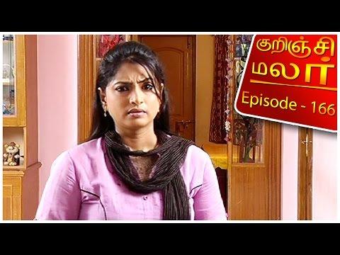 Kurunji Malar   Epi 166   07/07/2015   Kalaignar TV