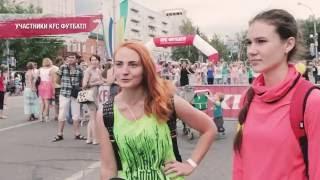 KFC ФУТБАТЛ 2016 в Новосибирске