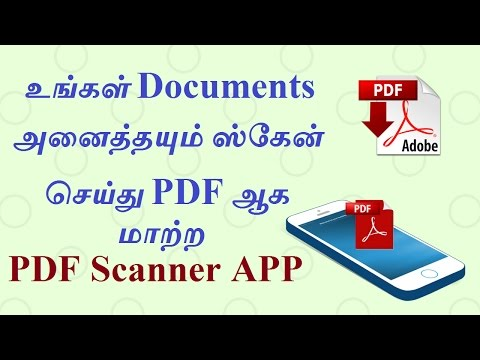 Scan, Create and Share Multi Page PDF Files and Documents Using Your Camera