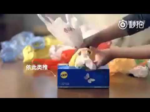 Rangement des sacs en plastique youtube - Astuce rangement sac a main ...