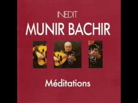 Munir Bachir - Du'a (Invocation)