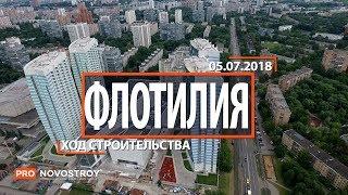 видео Новостройки района Ховрино