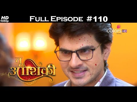 Tu Aashiqui - 21st February 2018 - तू आशिकी  - Full Episode