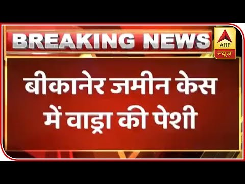 Bikaner Land Case: Robert Vadra Reaches ED Office In Jaipur | ABP News