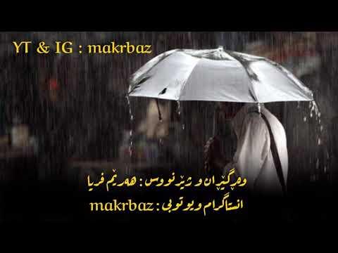 mihaita piticu - ploua ( kurdish subtitle )  ئەو گۆرانیە ڕۆمانییەی كە دڵنیام بە دوای دەگەڕێیت