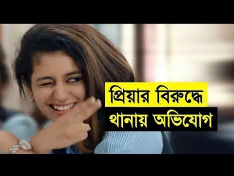 Naino Ki jo Baat Naina Jaane Hai || Priya Prakash || New Hindi Songs 2018(S)