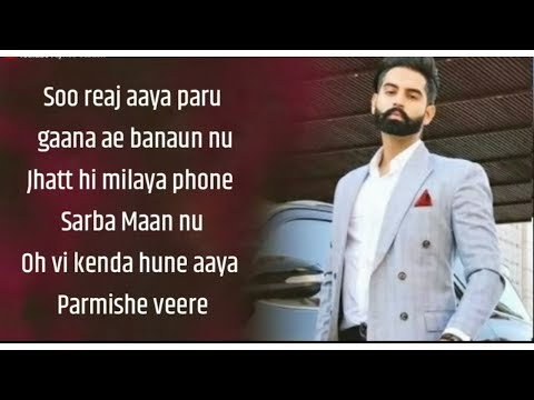 Shada Lyrics - Permish Verma, Desi Crew | Latest Punjabi Song 2018 |