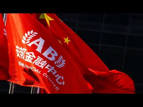 Chinese Government Takes Over $100B Company Anbang