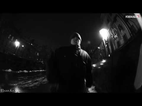 #НИХЕРАСЕ Сезон 3 Эпизод 54 SlimAk (Огонь Фанка / Funk Fire) [Кириши]