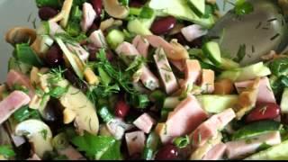 Рецепт салата  Салат с красной фасолью ветчиной и шампиньонами