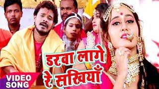 Pramod Premi - New Bol Bam Song 2017 - Darva Laage Re - Bhukheli Somwari - Bhojpuri Kanwar Geet