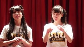 2017.04.16梅田Shangri-La(羽島めい&一ノ瀬みか) 神宿(かみやど) 2...