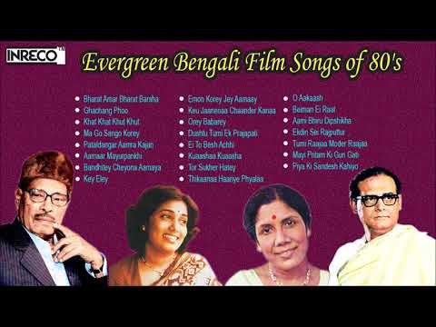 Evergreen Bengali Film Songs of 80's | Manna Dey | Hemanta | Sandhya | Arati & More