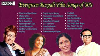 Evergreen Bengali Film Songs of 80's | Manna Dey | Hemanta | Sandhya | Arati & More