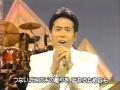 平浩二 バス・ストップ (1990)
