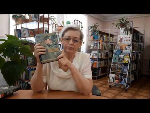 """Обзор """"Любимые книги о Великой Отечественной войне"""""""