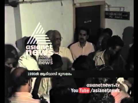 1996 Palakkad Tribal land protest : alleged Kallara Babu released by court