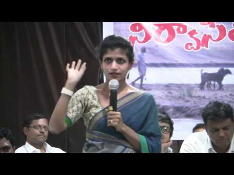 Advocate Rachana Reddy Excellent Speech at Farmers on Land Acquisition and Displacement