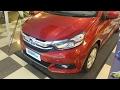 In Depth Tour Honda Mobilio Facelift E Mt - Indonesia