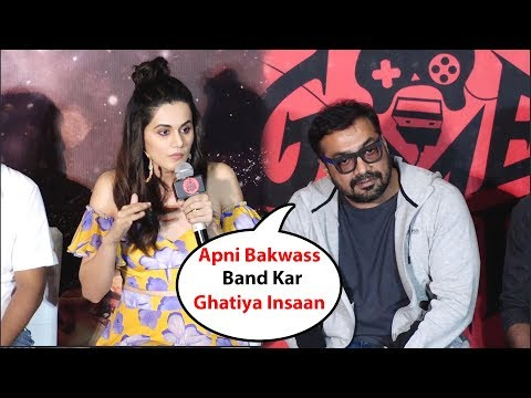 Why Media Reporter  Slams On Taapsee Pannu And Anurag Kashyap   Game Over  Trailer Launch