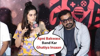 Why Media Reporter  Slams On Taapsee pannu and Anurag kashyap | Game Over| trailer launch