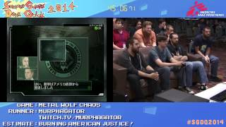 Summer Games Done Quick 2014 - Part 135 - Metal Wolf Chaos