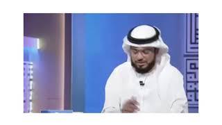 بنت تسأل عن العلاقات في الانترنت وسيم يوسف