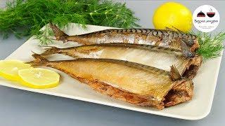 СКУМБРИЯ за 3 минуты! Так вы эту рыбу еще не готовили!