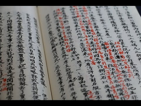 السعودية تدرج اللغة الصينية في المناهج التعليمية  - نشر قبل 9 ساعة