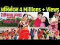 Nonstop Retiwala Navara Pahije | Superhit Marathi Lokgeet Song - Part 1