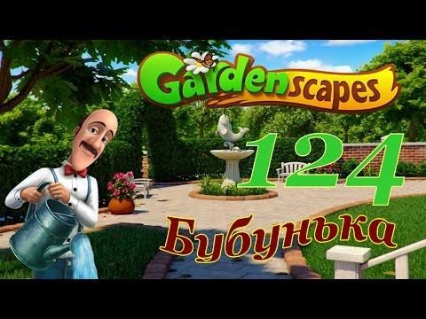 GardenScapes 124 Level Walkthrough