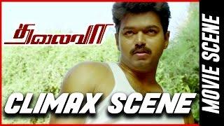 Thalaivaa- Climax Scene | Ilayathalapathy Vijay | Amala Paul | Sathyaraj