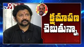 Vallabhaneni Vamsi says sorry to Yalamanchili Rajendra Prasad - TV9