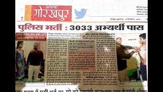 दूसरी मेरिट लगी | UP POLICE BHARTI LATEST UPDATE | UP POLICE BHARTI  ||Upp new cutoff list