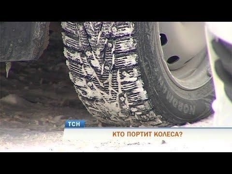 Десятки проколотых шин: в Перми массово порезали колеса иномарок