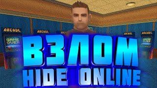 Новый чит для Hide Online 2.0.5   Hack Hide Online