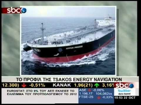 SBCTV ΤΟ ΠΡΟΦΙΛ ΤΗΣ TSAKOS ENERGY NAVIGATION