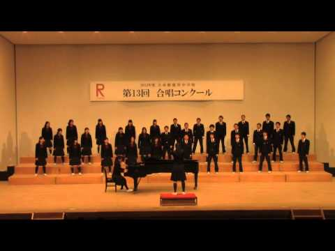 2012年 合唱コンクール 3年4組 ( 大地讃頌/走る川)