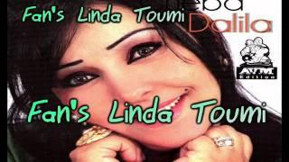 Cheba Dalila Li Ma Aachak Exclu 2012 By Linda Toumi 31