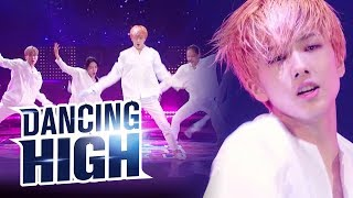 Team Hoya - Now You Can Cry [Dancing High Ep 8]