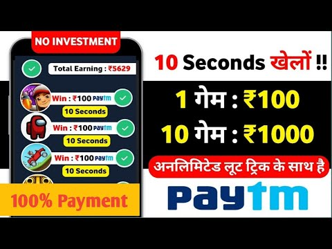 ଓଡ଼ିଆ || Odia Photo Editing Background Change In 15 Second || Edit Your Selfi Photo || How To Edit