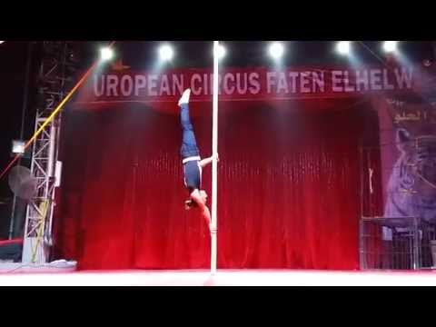 Chinese pole by MAHMUD FOASH at European circus